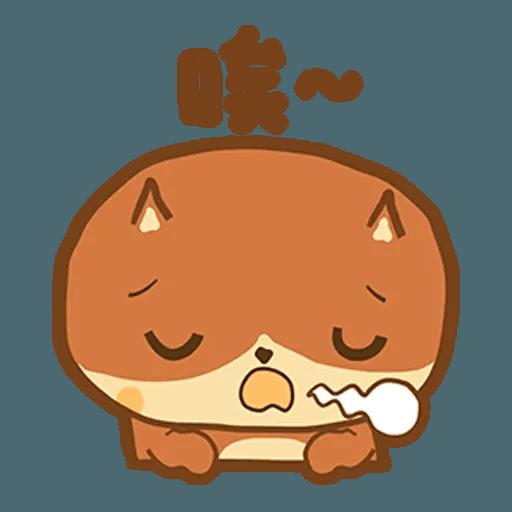 Dindongggg - Sticker 12