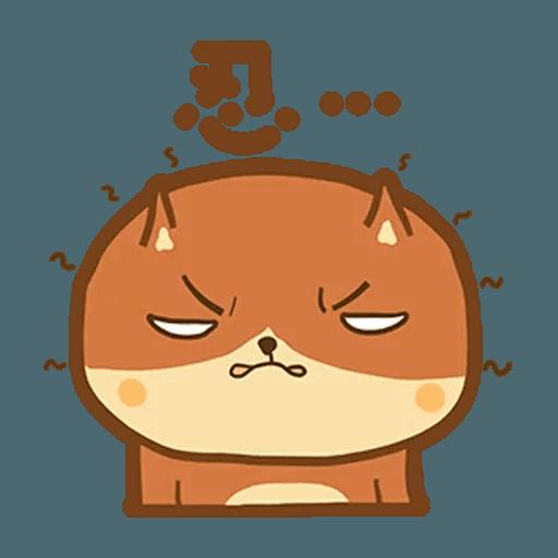 Dindongggg - Sticker 8