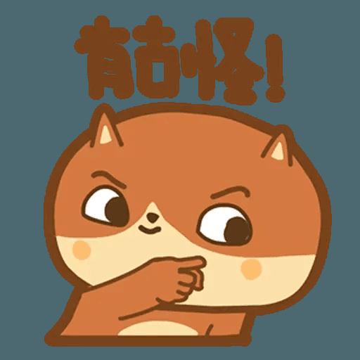 Dindongggg - Sticker 22