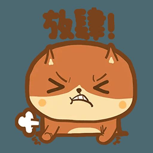 Dindongggg - Sticker 4