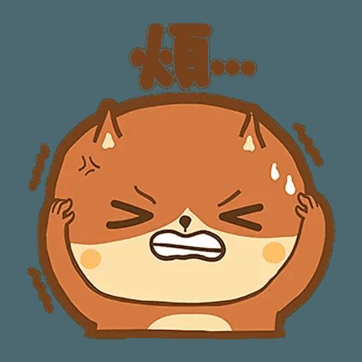 Dindongggg - Sticker 2
