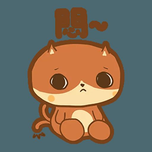 Dindongggg - Sticker 13