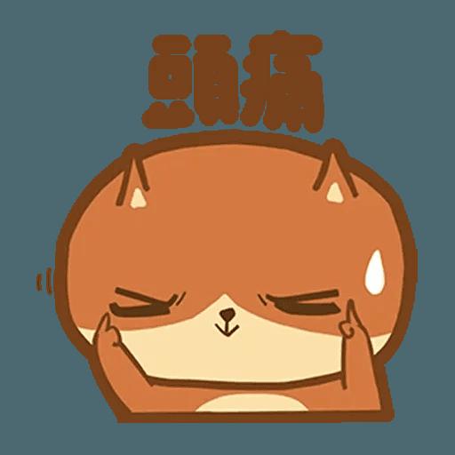Dindongggg - Sticker 11