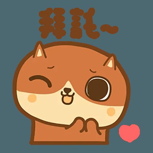 Dindongggg - Sticker 3
