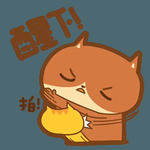 Dindongggg - Sticker 20