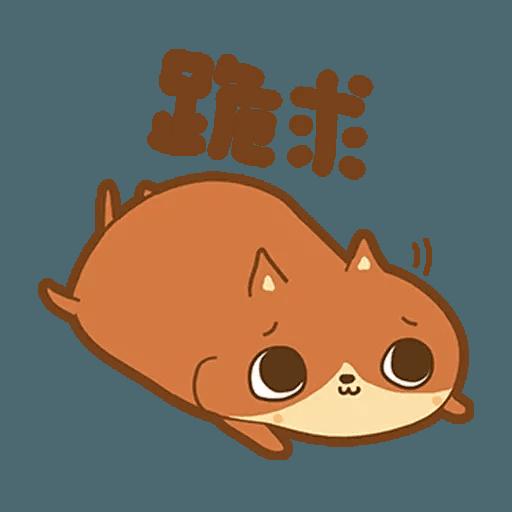 Dindongggg - Sticker 15