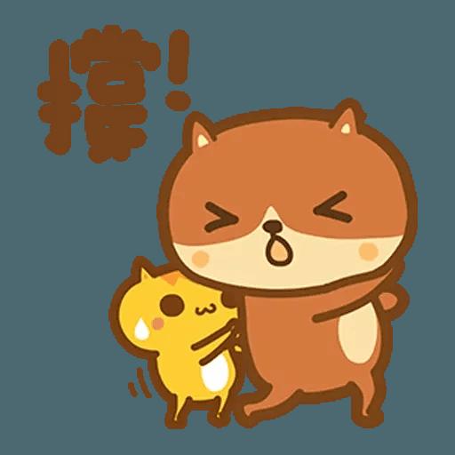 Dindongggg - Sticker 25