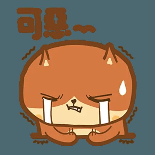 Dindongggg - Sticker 9