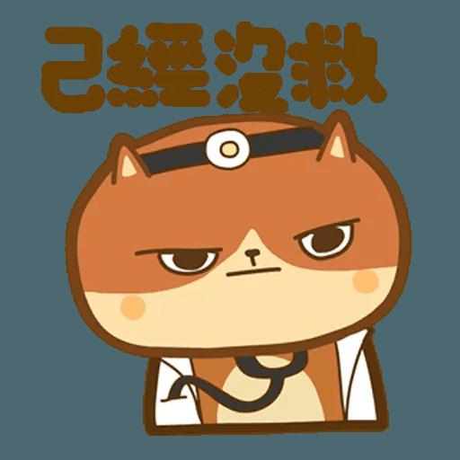 Dindongggg - Sticker 23