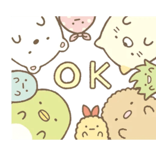 sumikko gurashi 1 - Sticker 5