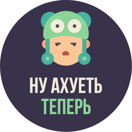 Pssparen - Sticker 13