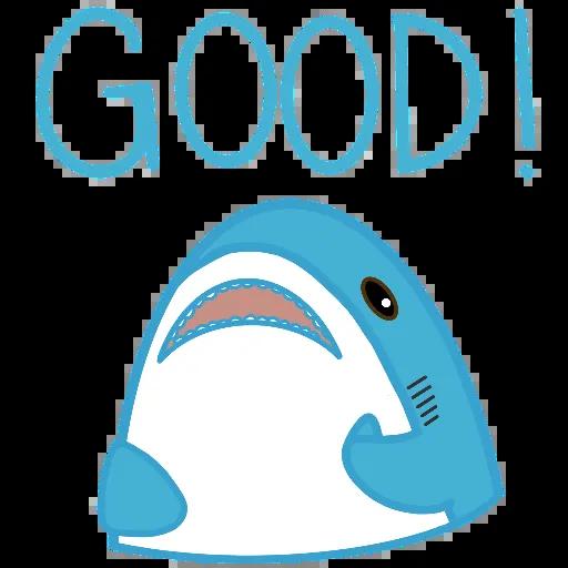 鯊魚哥1 - Sticker 3