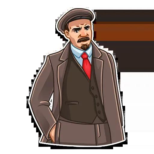 Lenin - Sticker 16