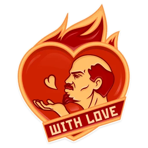Lenin - Sticker 2