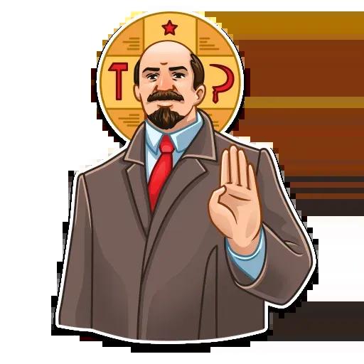 Lenin - Sticker 26