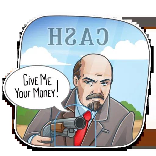Lenin - Sticker 17