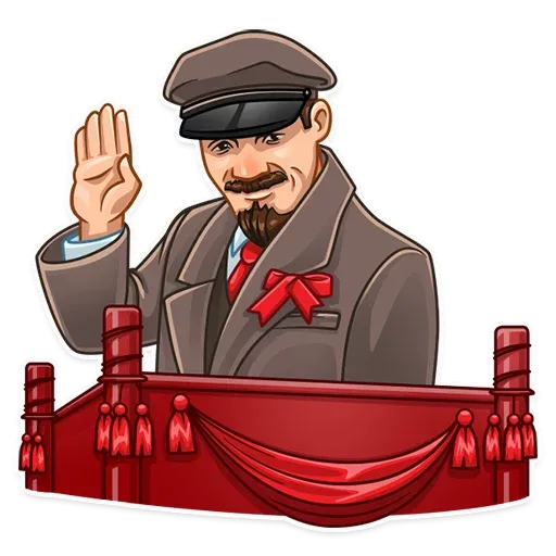 Lenin - Sticker 5