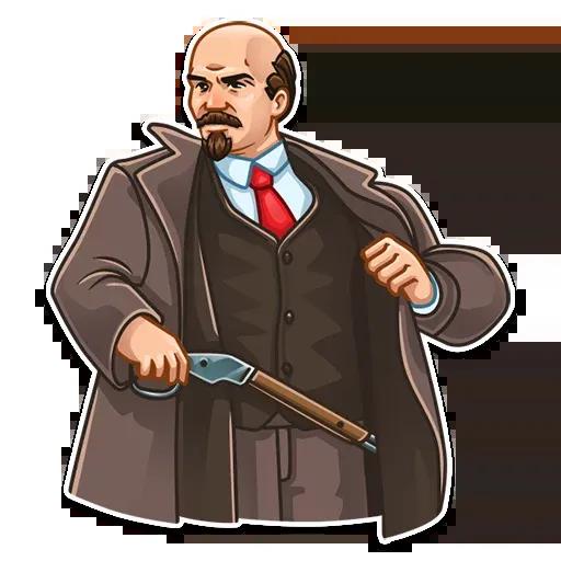 Lenin - Sticker 14