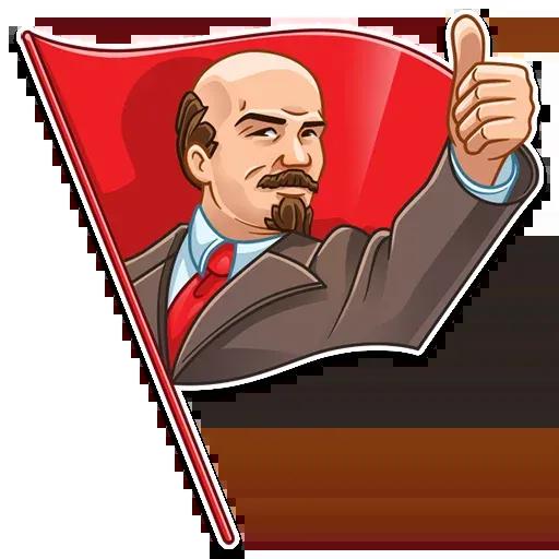 Lenin - Sticker 3