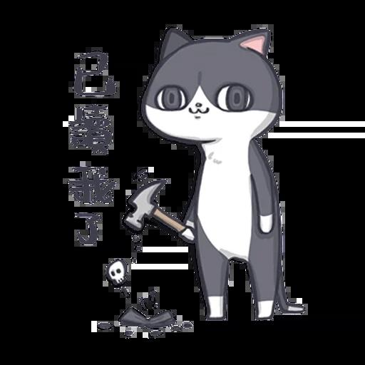 厭世貓貓 - Sticker 20