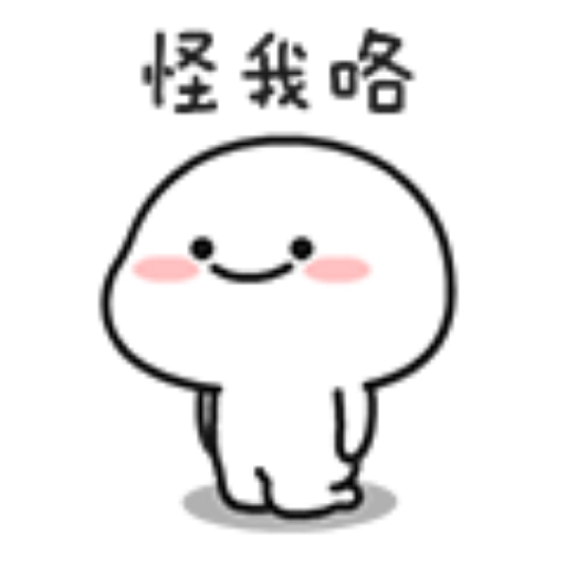 ????02 - Sticker 12