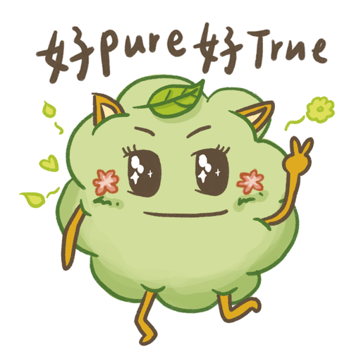 trustMEcare stickers - Sticker 30