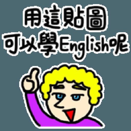 vangorisq - Sticker 9