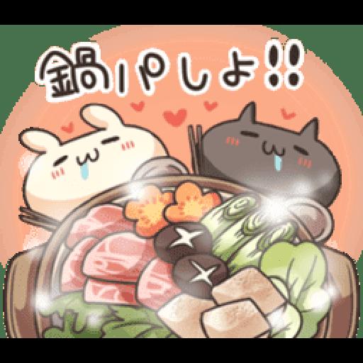Shiro the rabbit & kuro the cat Part5 - Sticker 16