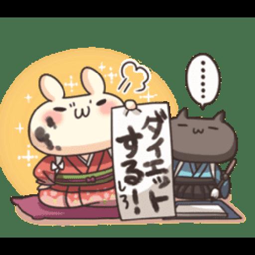 Shiro the rabbit & kuro the cat Part5 - Sticker 12