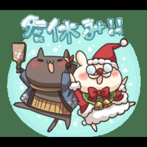 Shiro the rabbit & kuro the cat Part5 - Sticker 23