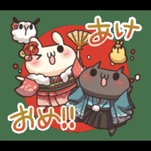 Shiro the rabbit & kuro the cat Part5 - Sticker 24
