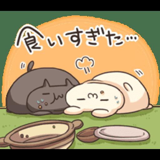 Shiro the rabbit & kuro the cat Part5 - Sticker 30