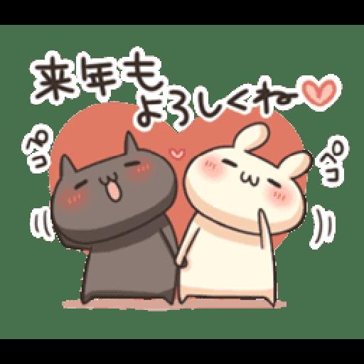 Shiro the rabbit & kuro the cat Part5 - Sticker 27
