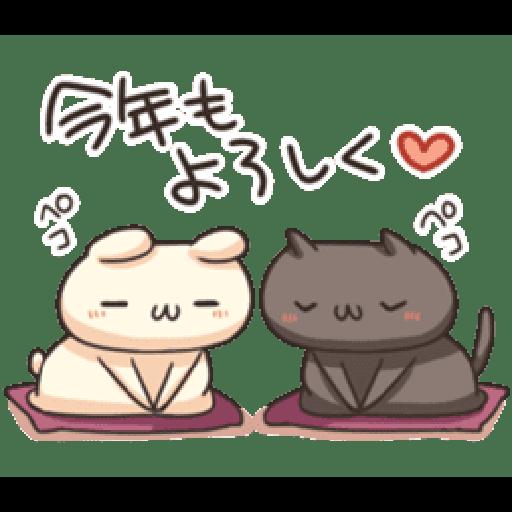 Shiro the rabbit & kuro the cat Part5 - Sticker 25