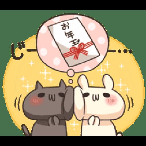 Shiro the rabbit & kuro the cat Part5 - Sticker 13