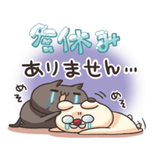 Shiro the rabbit & kuro the cat Part5 - Sticker 14