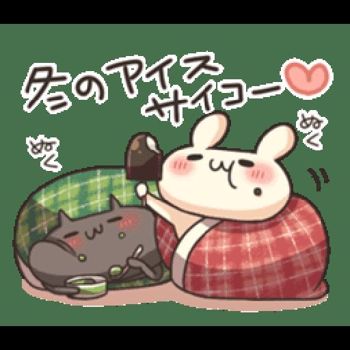 Shiro the rabbit & kuro the cat Part5 - Sticker 19