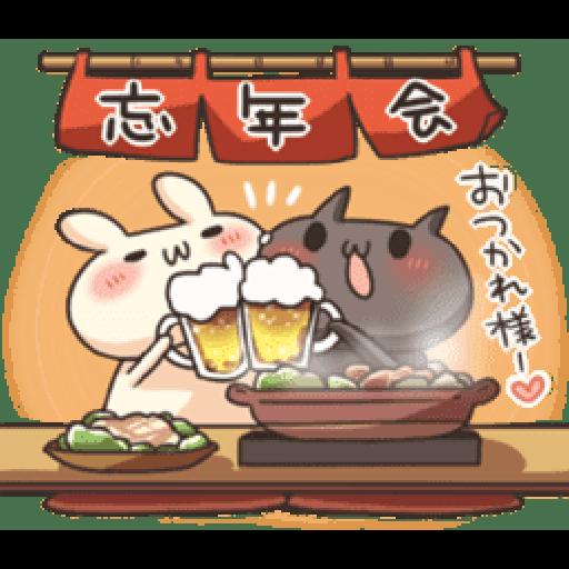 Shiro the rabbit & kuro the cat Part5 - Sticker 20