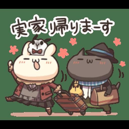Shiro the rabbit & kuro the cat Part5 - Sticker 11