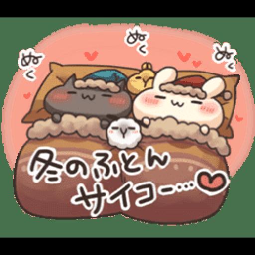 Shiro the rabbit & kuro the cat Part5 - Sticker 26