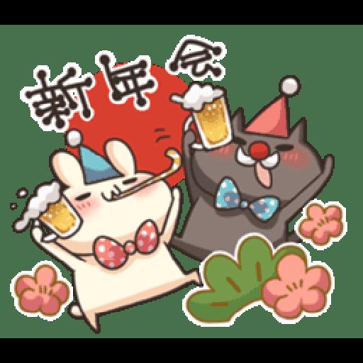Shiro the rabbit & kuro the cat Part5 - Sticker 18