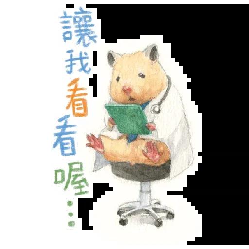 助六日常 - Sticker 4