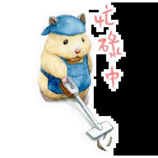 助六日常 - Sticker 5