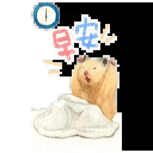 助六日常 - Sticker 1
