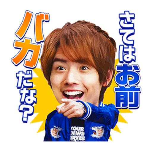KAMEN RIDER BUILD #2 - Sticker 5