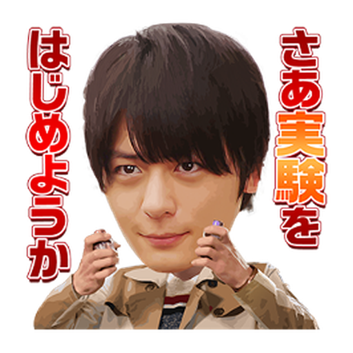 KAMEN RIDER BUILD #2 - Sticker 1