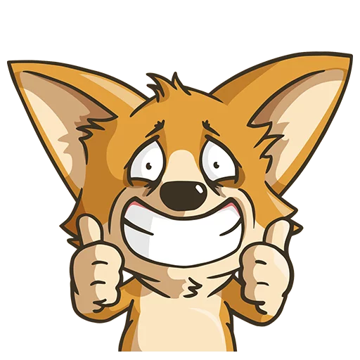 Dog - Sticker 8