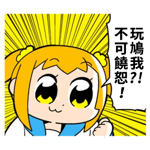 Pop team epic 06 - Sticker 15