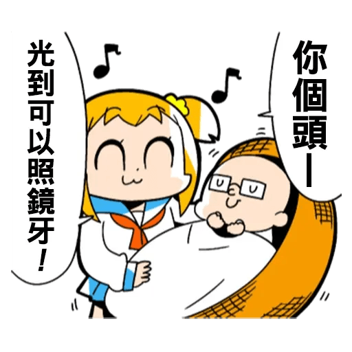 Pop team epic 06 - Sticker 30
