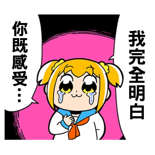 Pop team epic 06 - Sticker 25